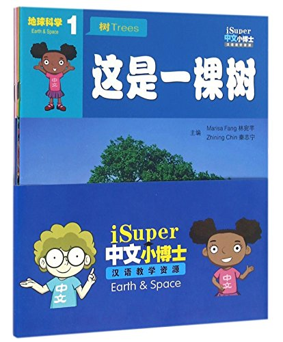 I-Super. Earth Sciences-Tree (4 books)