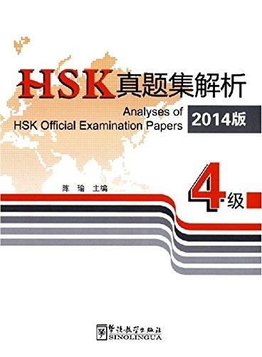 Analyses of HSK Official Examination Papers 2014 Level 4