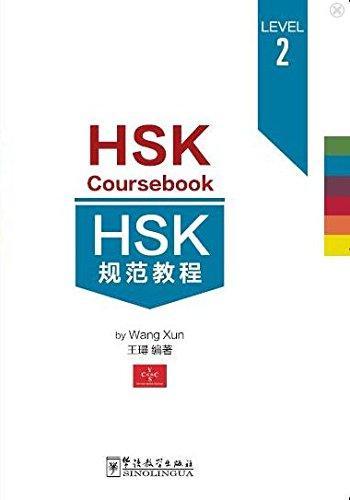 HSK Coursebook Level 2