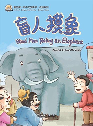 Blind men feeling an elephant