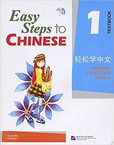 Easy Steps to Chinese 1 - SB+CD