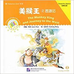 """Книга для чтения+ CD (600 слов) """"Король обезьян и путешествие на запад"""""""