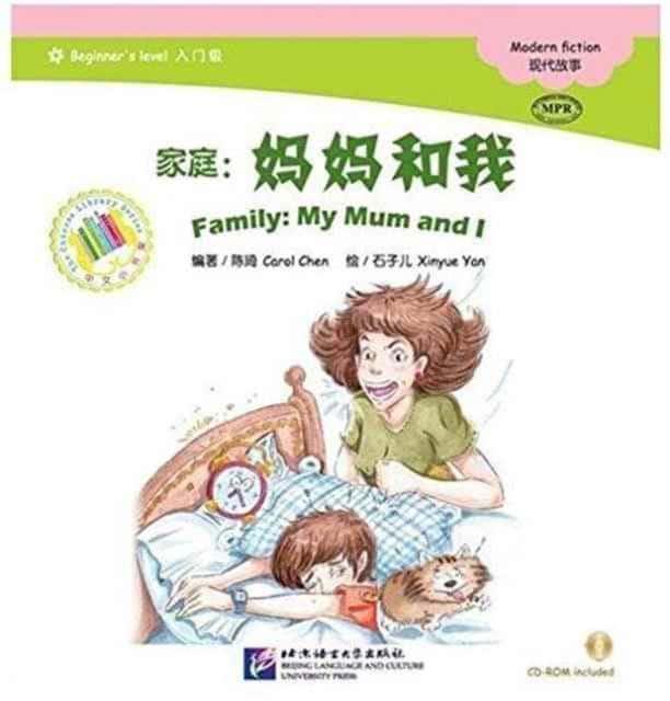 """Книга для чтения+ CD (300слов) """"Семья: моя мама  и я"""""""