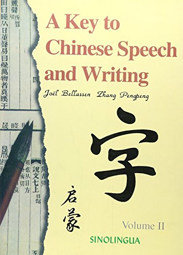 A Key to Chinese Speech and Writing2 (withMP3)