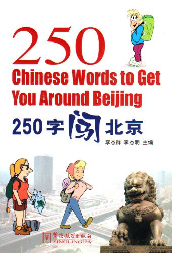 250 Chn Words to Get You Around Beijing
