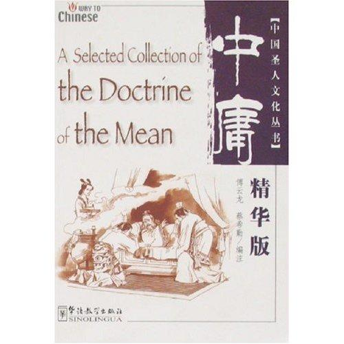 Selected Collection of the Doctrine of the Mean