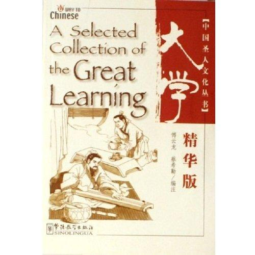 Selected Collection of the Great Learning
