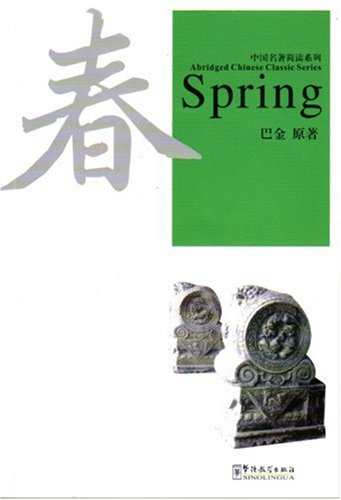 Abridged Chinese Classic Series-Spring