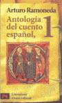 Antologia del cuento espanol. 1. Siglos XIII-XVIII