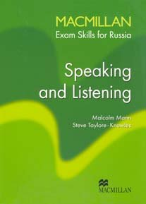 Macmillan Exam Skills for Russia Speaking and Listening Student's Book Old Edition