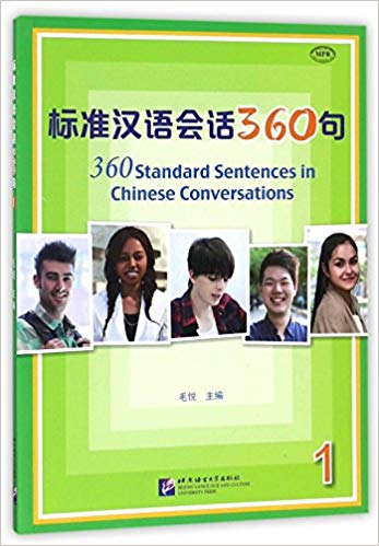 360 Standard Sentences in Chinese Conversations SB