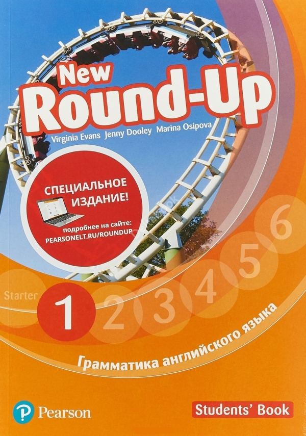 Round Up Russia 4Ed new 1 Student's book